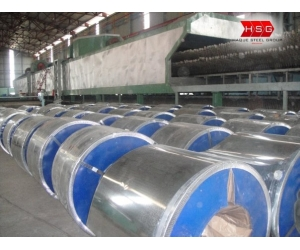 S. Co. Colour Coating Limited